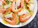 Рецепта Зелена салата с айсберг, скариди, чери домати, рукола и сирене пармезан